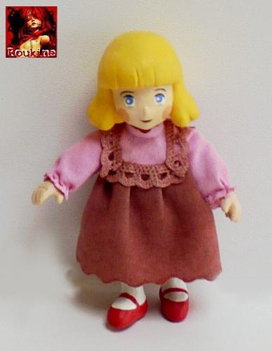 Lottie 1